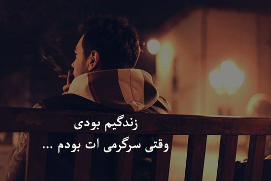 جملات غمگین تیکه دار و سنگین