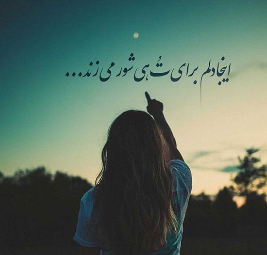 شعر عاشقانه کوتاه غمگین