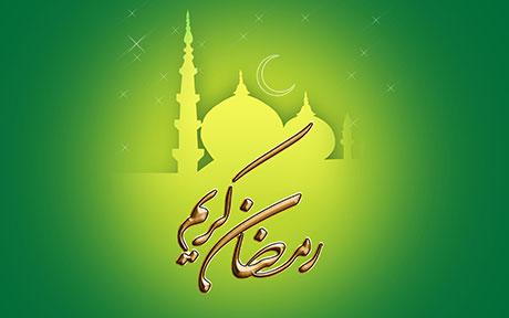 متن زیبا برای تبریک ماه مبارک رمضان