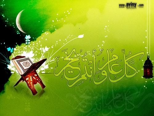 عکس نوشته ویژه ماه رمضان