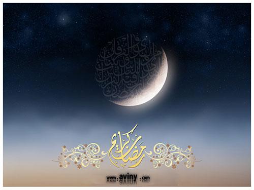 عکس نوشته های ماه رمضان