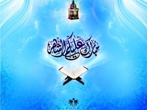 والپیپر ماه مبارک رمضان برای اندروید