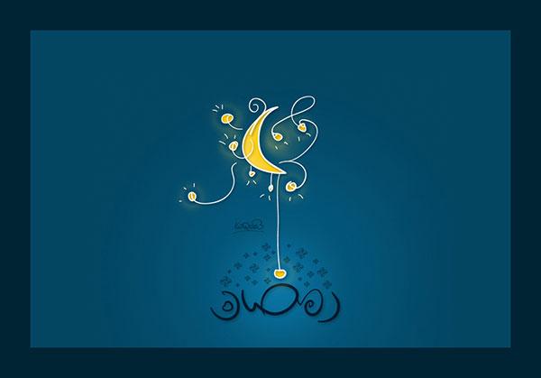 ramadan-cart-postal-21.jpg