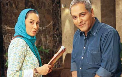 مهران مدیری و هدیه تهرانی
