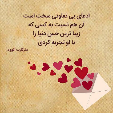اشعار تصویری عاشقانه از شاعران خارجی