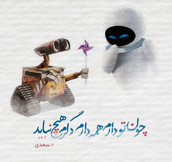 عکس نوشته ناب شعرای ایرانی