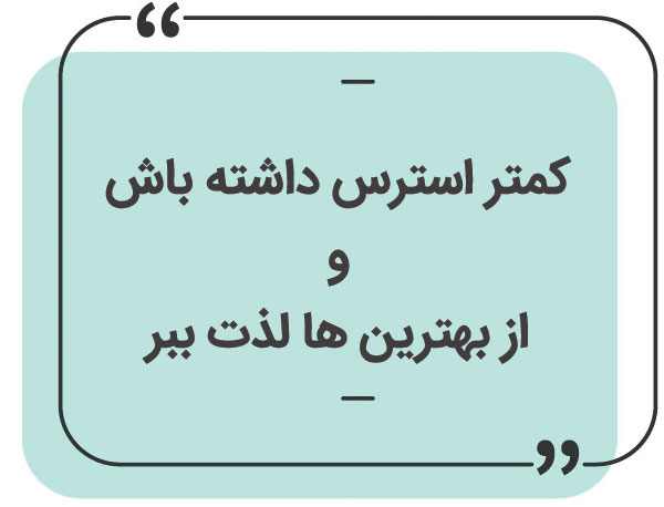 متن فلسفی برای پست اینستاگرام