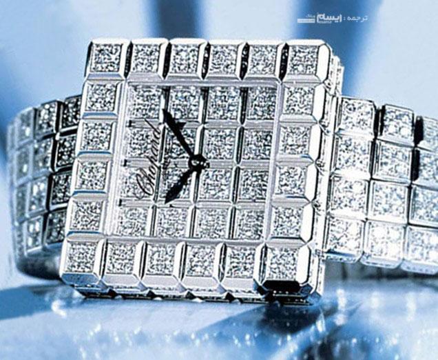 ساعت Chopard Super Ice Cube