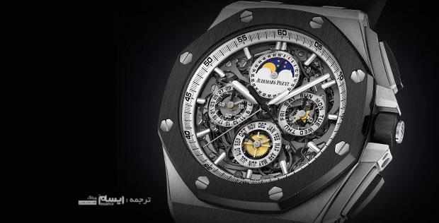 ساعت Audemars Piguet Royal Oak Complication