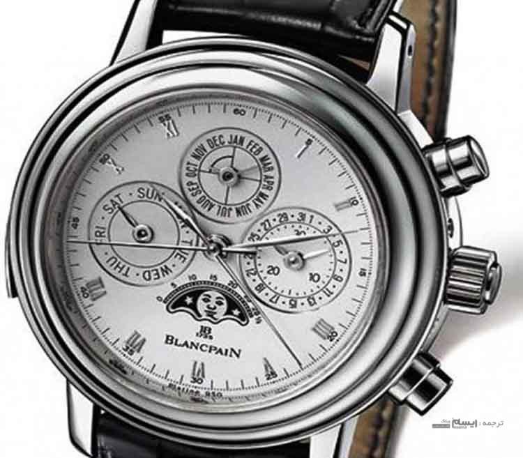 ساعت Blancpain 1735 Grande Complication