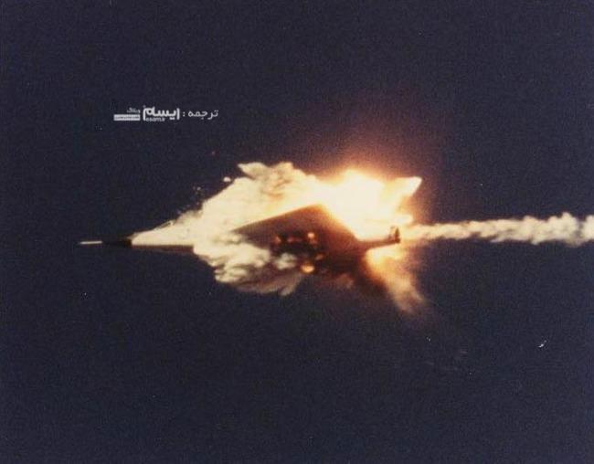 Convair F- 106