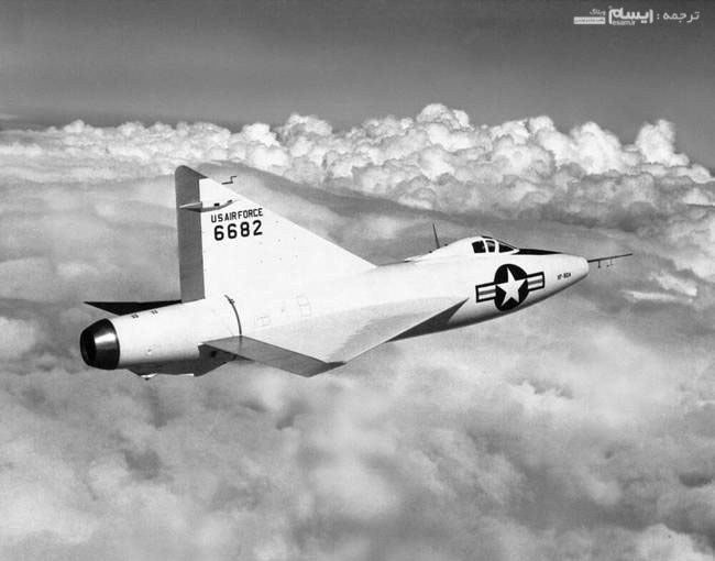 """Bell X-2 """"Starbuster """""""
