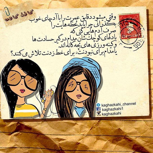 عکس نوشته دخترونه فانتزی عاشقانه 96