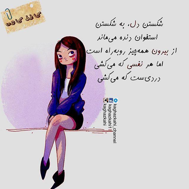 عکس+نوشته+فانتزی+دخترونه