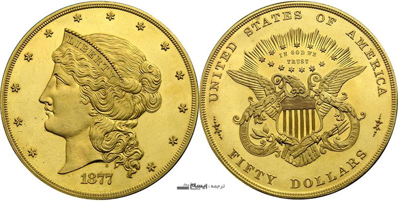 کلکسیون سکه John J. Ford
