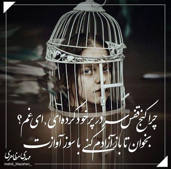 عکس نوشته غمگین پروفایلی