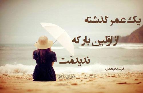عکس نوشته فلسفی و فاز سنگین