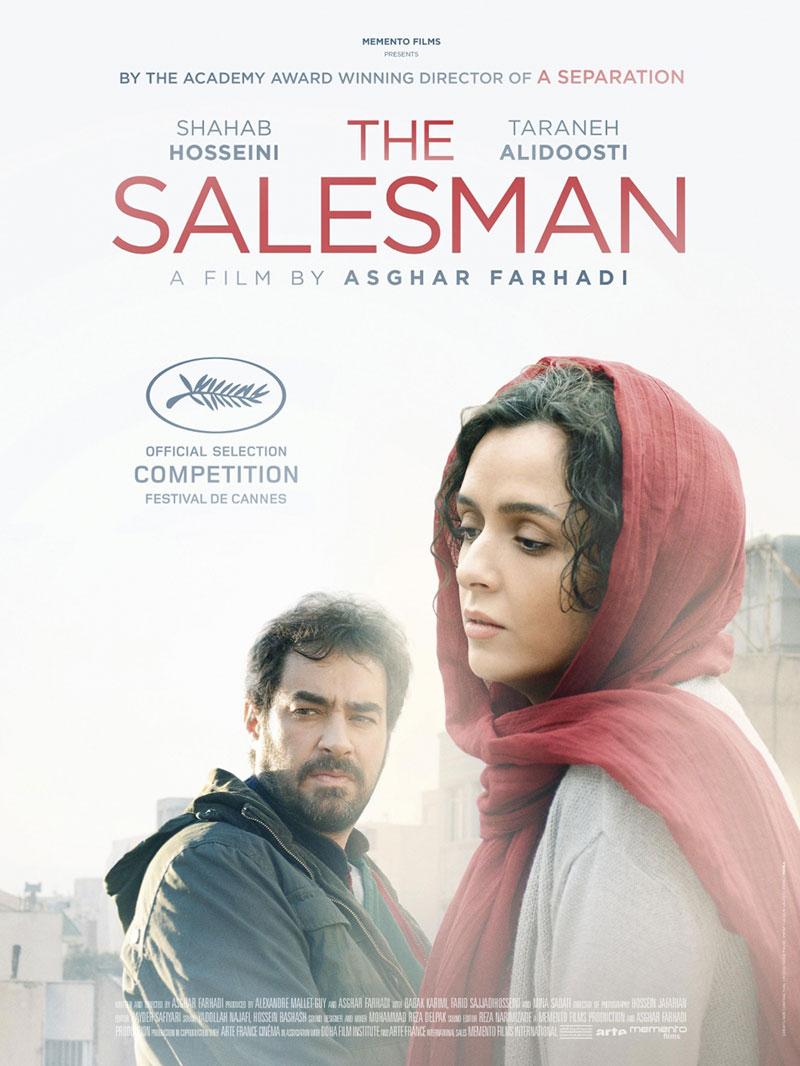 فیلم فروشنده : salesman movie dialogues