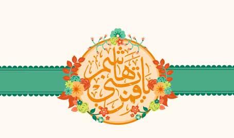 عکس پروفایل تولد حضرت عباس