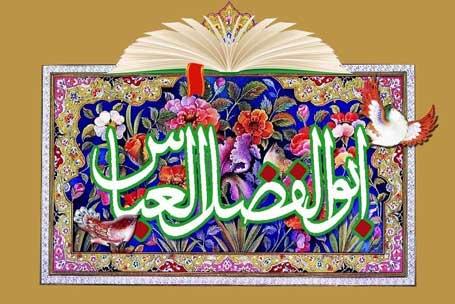 عکس پروفایل روز ولادت حضرت عباسعکس پروفایل روز ولادت حضرت عباس