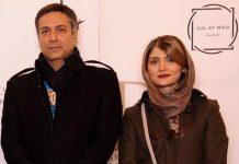 حمیدرضا پگاه و همسرش نغمه نادری