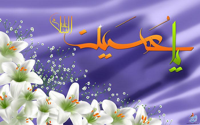 عکس پروفایل ولادت امام حسین