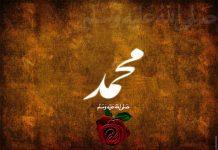 شعر مبعث حضرت محمد (ص) از علی اکبر لطیفیان