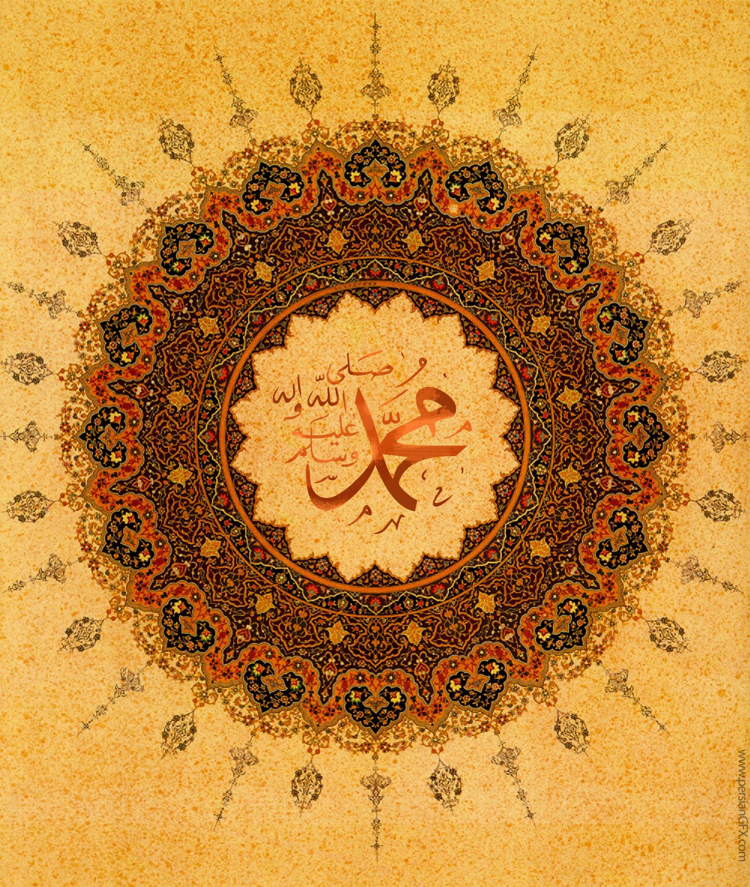 عکس پروفایل مبعث رسول اکرم (ص)