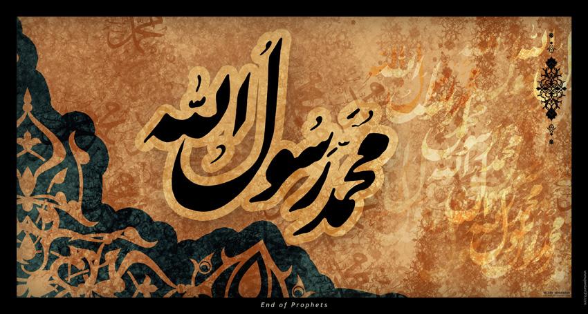 تصاویر پروفایل بعثت حضرت محمد (ص)