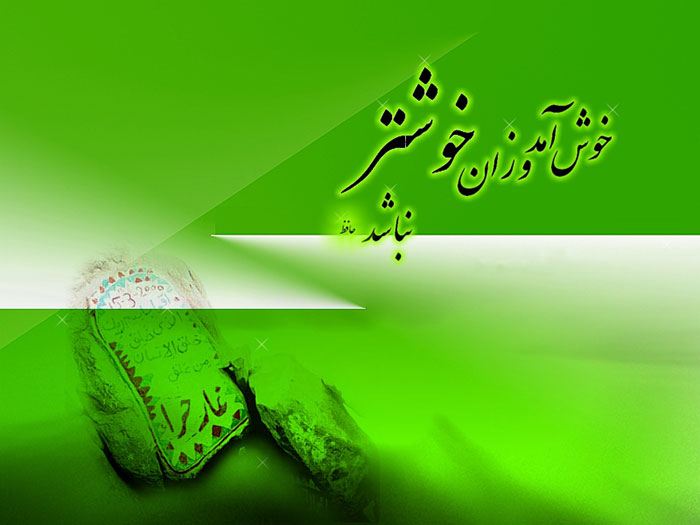 عکس نوشته تبریک مبعث حضرت محمد (ص)