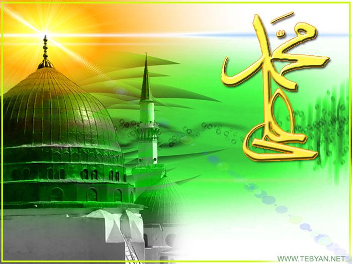 عکس پروفایل مبعث حضرت محمد (ص)