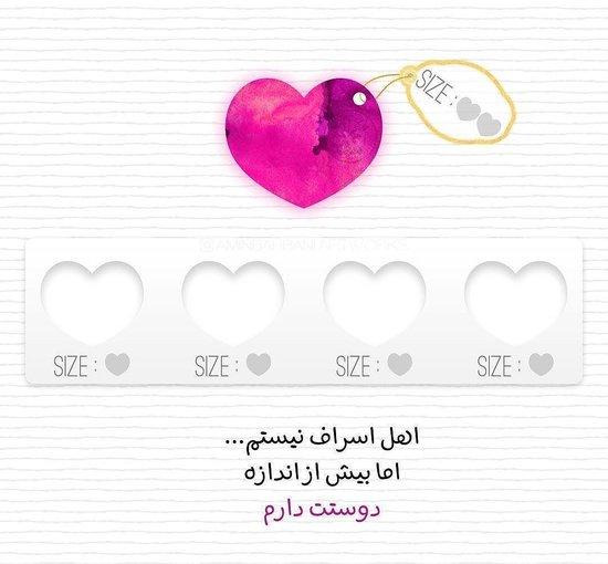 عکس خاص برای پروفایل , عکس نوشته خاص