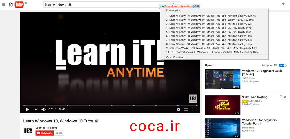 آموزش دانلود از یوتیوب با دانلود منیجر