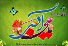 اس ام اس پیامک و متن ادبی تبریک ولادت حضرت علی اکبر و روز جوان