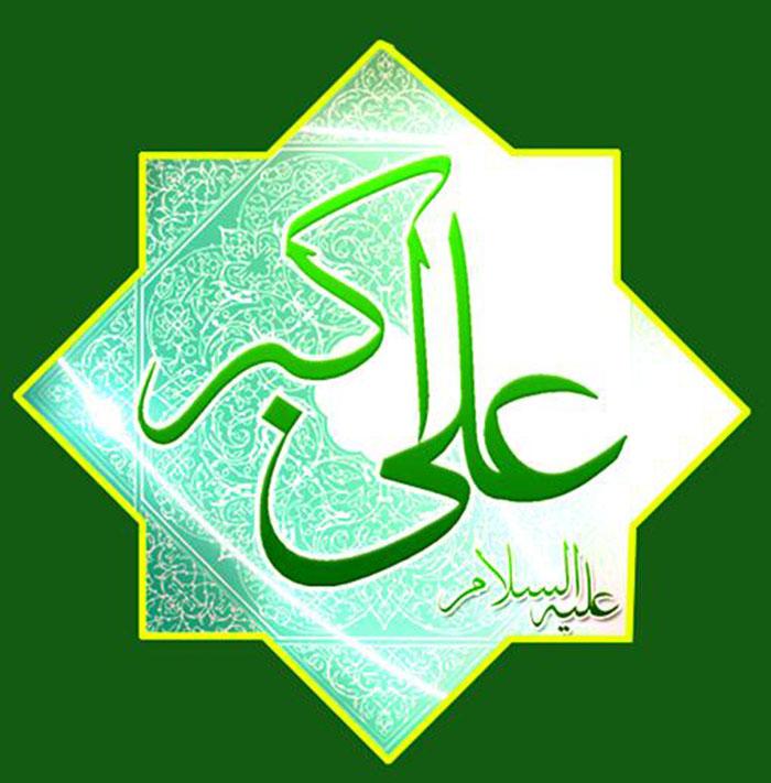 عکس پروفایل اسم علی اکبر