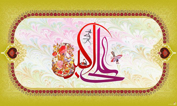 عکس نوشته پروفایل تبریک میلاد حضرت علی اکبر