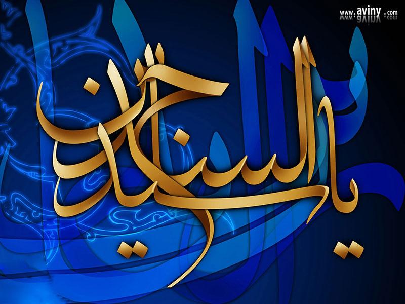 عکس پروفایل یا سید الساجدین
