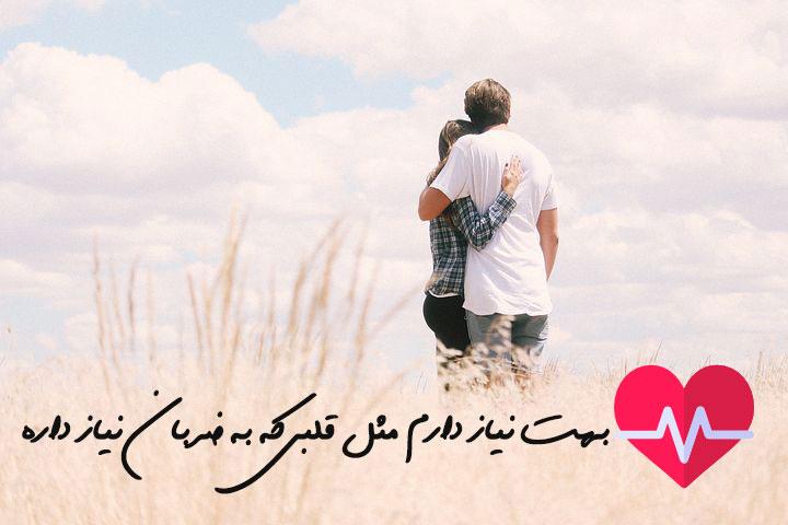 عکس نوشته عاشقانه دختر و پسر