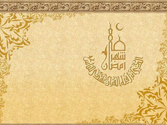 عکس ماه رمضان برای پروفایل