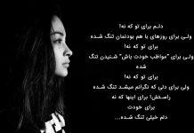 عکس نوشته مشکی غمگین و عاشقانه دخترانه