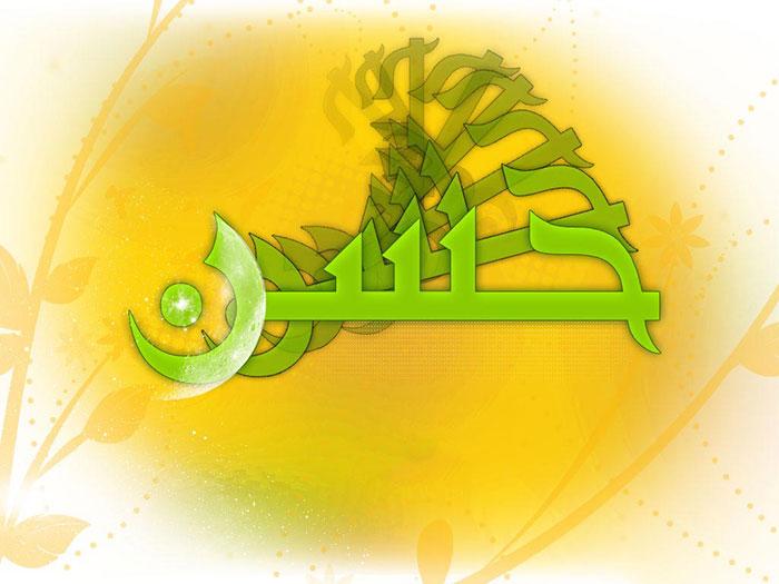 عکس پروفایل تبریک تولد امام حسن