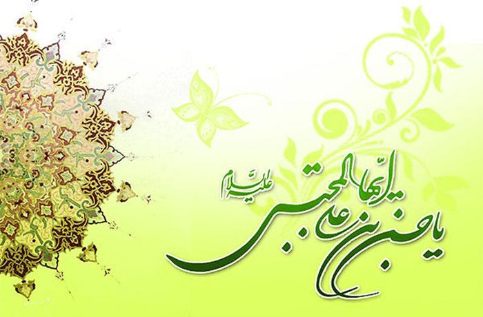 عکس ولادت امام حسن برای پروفایل
