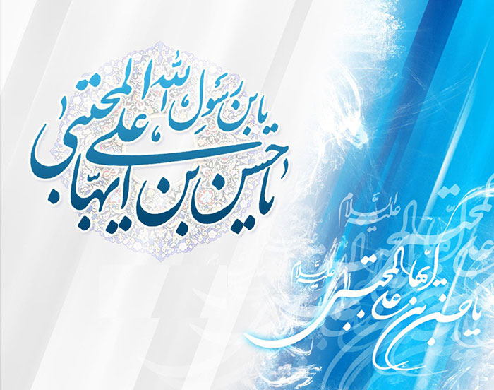 عکس تبریک ولادت امام حسن مجتبی