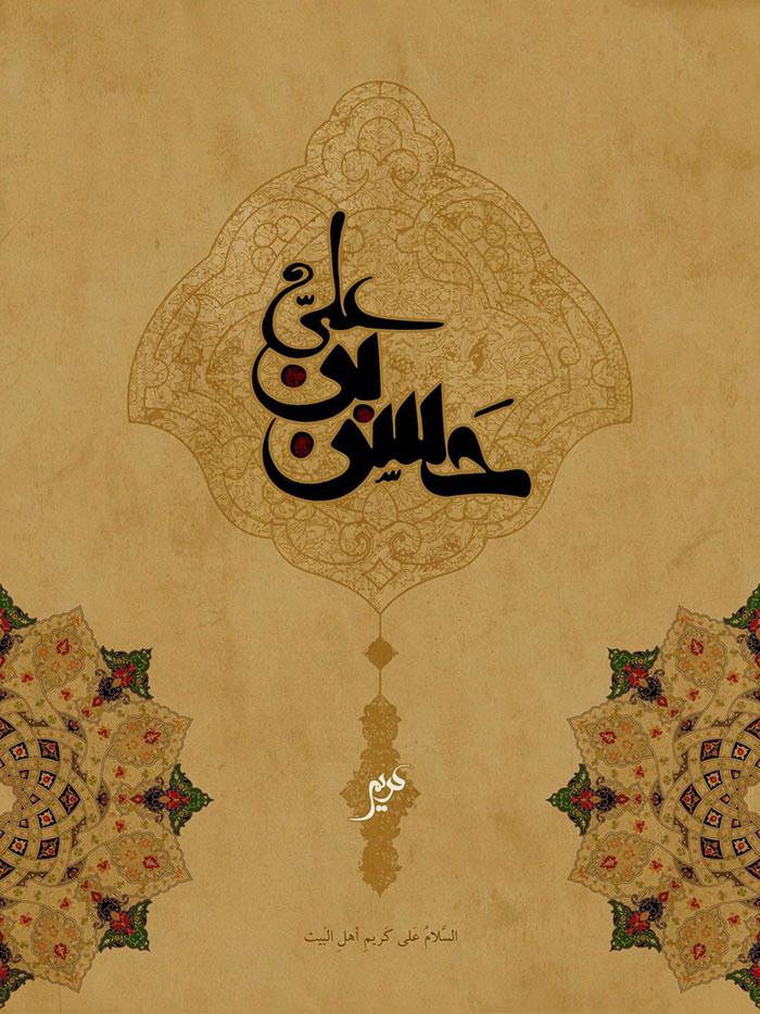 عکس پروفایل اسم امام حسن علیه السلام
