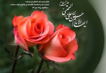 اس ام اس تبریک ولادت امااس ام اس تبریک ولادت امام حسن مجتبی (ع)