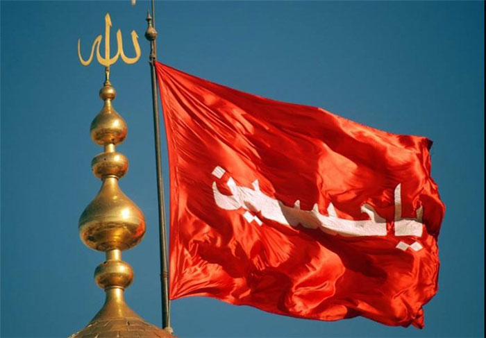 عکس پرجم سرخ یا حسین حرم امام حسین علیه السلام