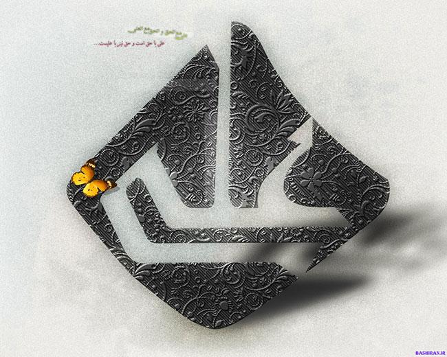 پوستر گرافیکی اسم امام علی برای عید غدیر