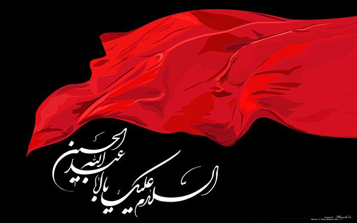 عکس السلام علیک یا اباعبدالله الحسین