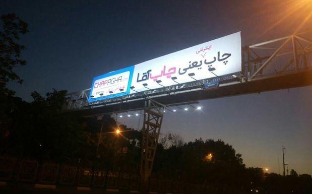 چاپ یعنی چاپ آقا - چاپ آقا یعنی چاپ آسان