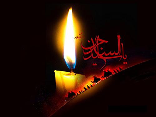 عکس پروفایل شام غریبان امام حسین